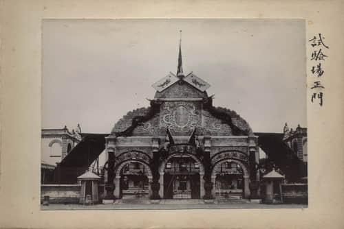北京动物园 - 建筑视点