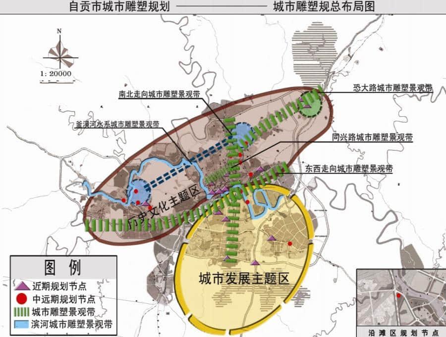 景观结构分析图